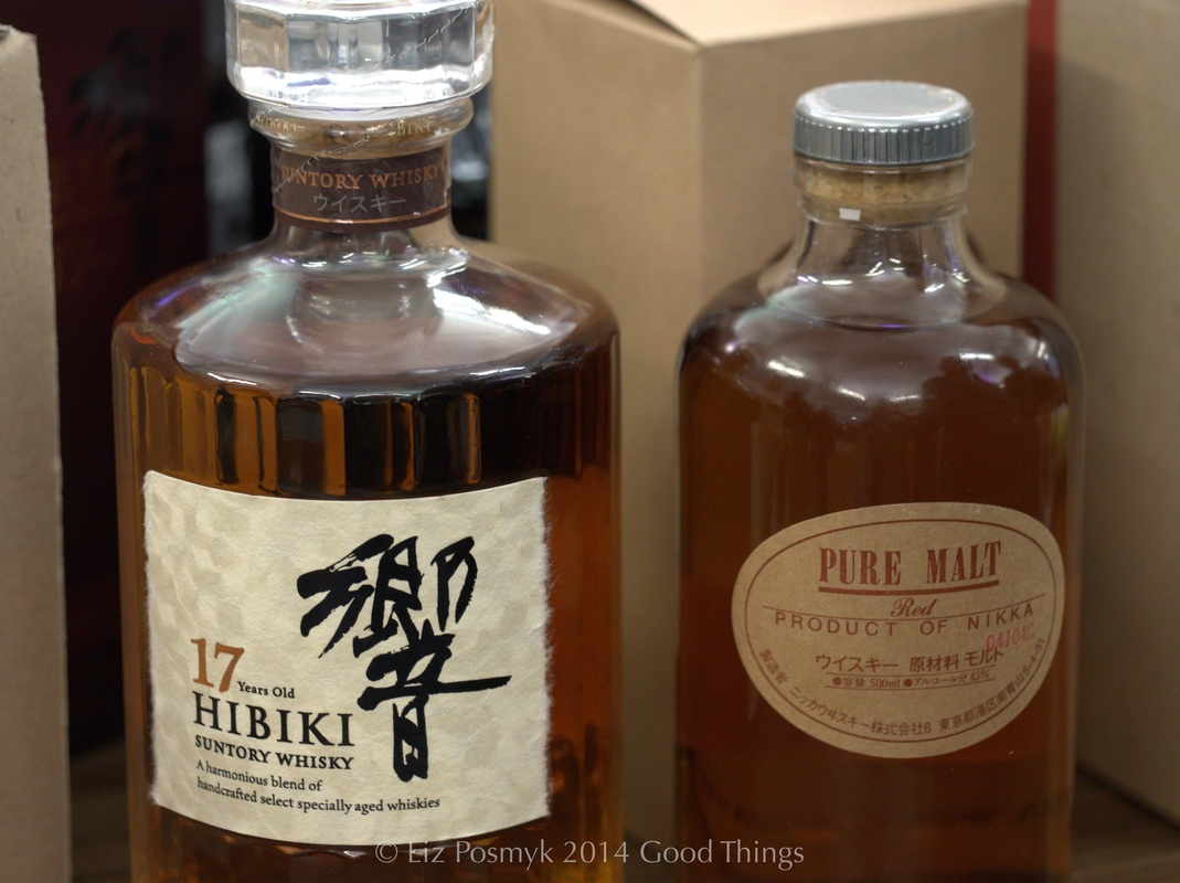 Hibiki suntory Whisk and pure malt whisky